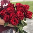 Букет из 11 красных роз № 370