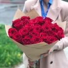 Букет из 25 красных роз № 332