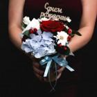 Стаканчик с цветами №26