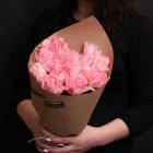 Букет из 19 тюльпанов №664