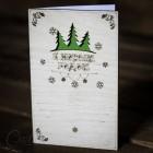 Деревянная открытка № 1