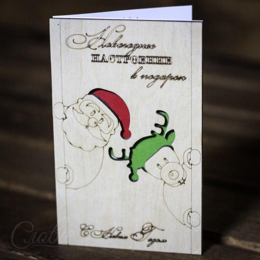 Деревянная открытка № 2