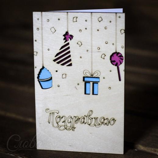 Деревянная открытка № 7