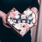 Коробка Сердце Маме № 3752