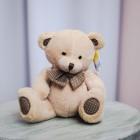 Медведь Лука, 20см