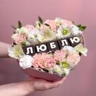 Сердце с цветами № 3772